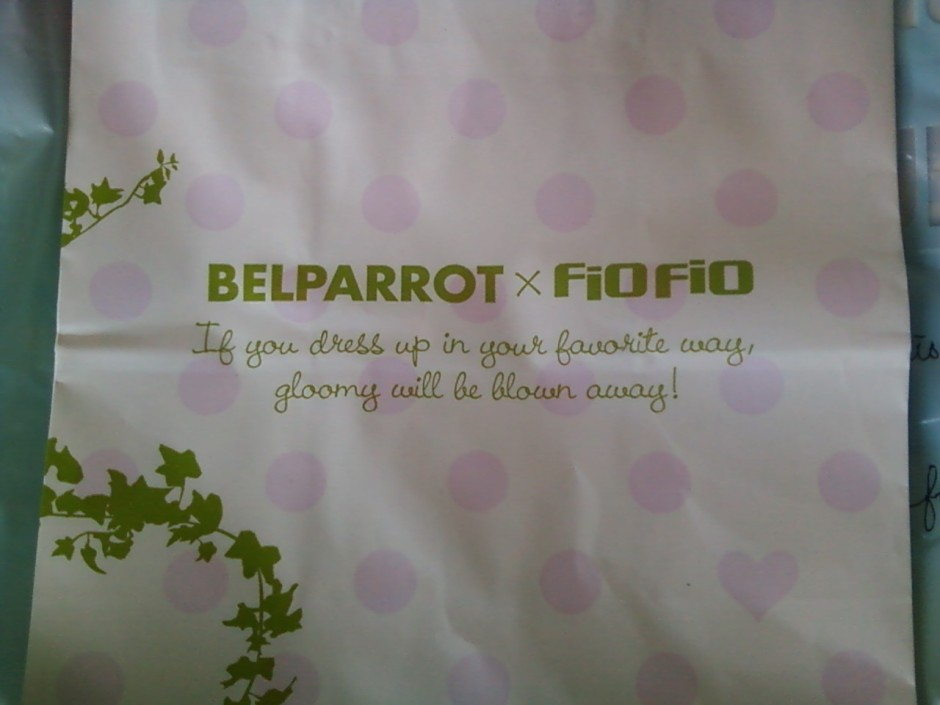 BelParrot FioFio bag