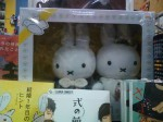 Miffy bunnies