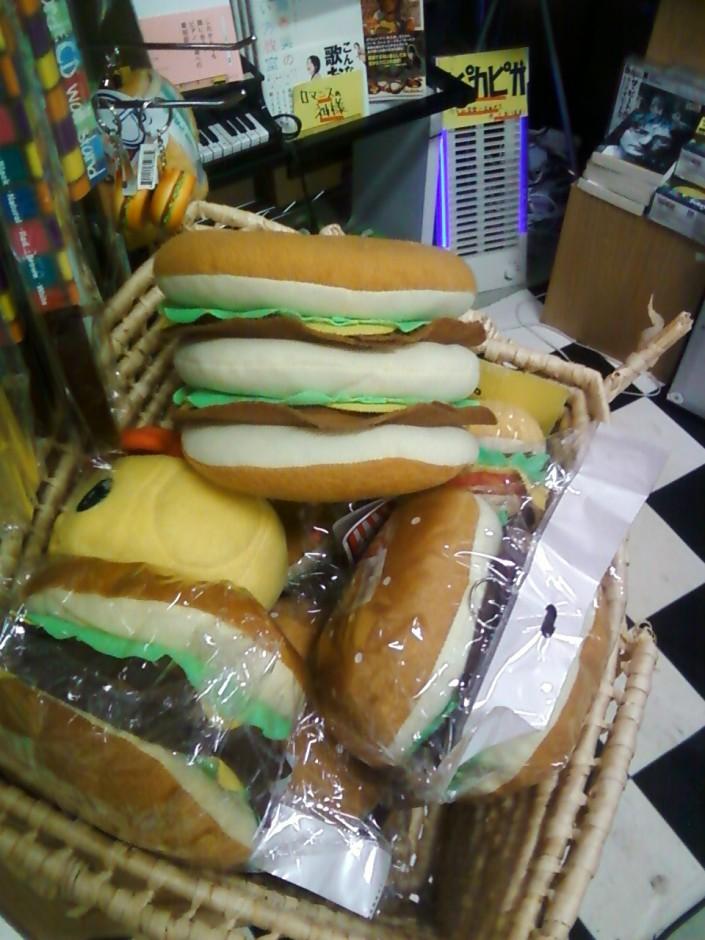 Hamburger seat cushions