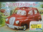 "Rabbit dolls ""Family Car"""